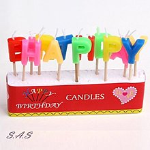 SAS 生日蠟燭 光面字母蠟燭 生日快樂蠟燭 HAPPY BIRTHDAY蠟燭 英文字母蠟燭【658】