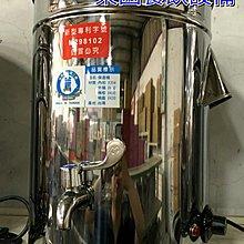 17 立溫控 保溫茶桶