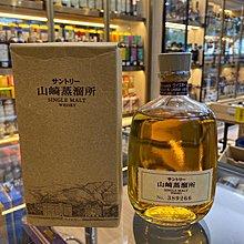 山崎蒸餾所 Single Malt Whisky