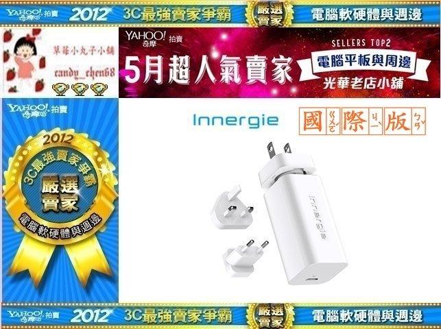 【35年連鎖老店】Innergie PowerGear 60C 60瓦 USB-C 筆電充電器(國際版)有發票/保固3年