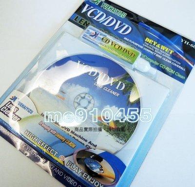 CD-ROM 清潔片 CD清潔片 雷射磁頭清潔組 雙效清潔消磁 CD VCD CD ROM 乾濕兩用光碟片清潔組 皆適用