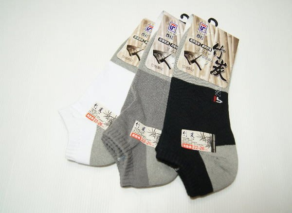 FELYR費拉~竹炭襪系列棉襪2925~素面竹炭氣墊運動踝襪 毛巾襪/運動襪/船形襪