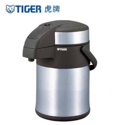 【TIGER虎牌】2.2L氣壓式不鏽鋼保溫保冷瓶 保溫瓶 保溫壺 熱水瓶 專櫃正品 全新公司貨 MAA-A222
