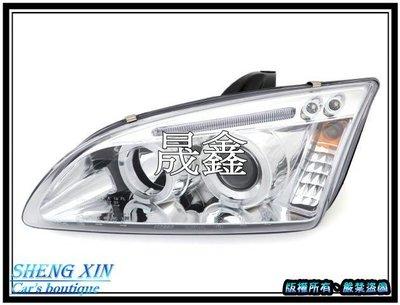 《晟鑫》全新 高品質 FOCUS MK2 05~08年 福特 LED燈眉 雙光圈 光條 魚眼 晶鑽 大燈一組