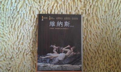 【李歐的二手洋片】奧斯卡最佳男主角 維納斯 DVD 下標就賣