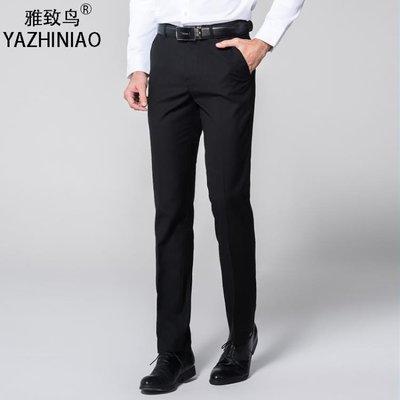 男士職業裝男修身歐版商務正裝青年韓版上班西裝 GB3824