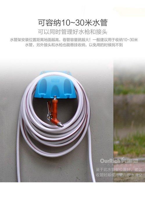 奧瑞馳掛牆式水管收納架洗車水槍水管整理架捲管器繞管車纏管架子