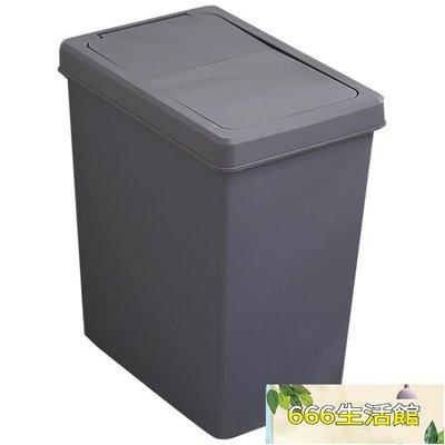 簡約滑蓋廚房垃圾桶大號家用客廳臥室辦公室衛生間廁所垃圾筒有蓋【666生活館】