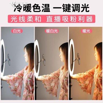 拍攝燈美顏補光燈直播環形燈嫩膚瘦臉攝影手機自拍抖音燈拍攝燈打光