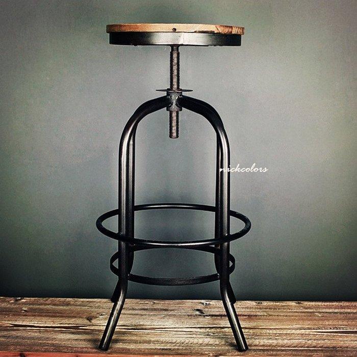 尼克卡樂斯~圓形實木旋轉升降吧檯椅- loft椅餐椅復古工業風高腳凳 高腳椅 酒吧 餐廳餐桌椅咖啡廳