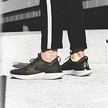 "Nike Epic React Flyknit  針織 超輕量 慢跑鞋""橄欖綠黑""Aq0067-300 男女鞋"