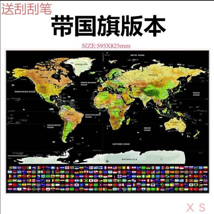 福福百貨~升級版黑色刮刮世界國旗地圖分界線黑底世界地圖刮刮旅遊地圖~帶國旗版本