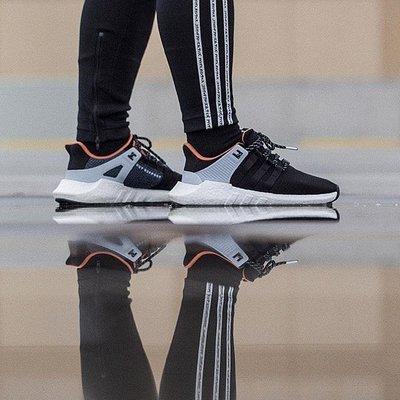 Adidas EQT Support 93/17 9317 Welding 黑橘 BOOST 限量 CQ2396