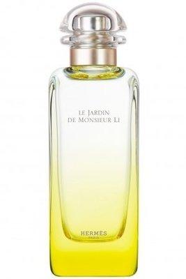 《尋香小站 》Hermes Jardin Monsieur Li 李先生的花園中性淡香水50ml 全新正品