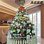 【優上精品】大型2.1米聖誕樹210cm高檔聖誕...