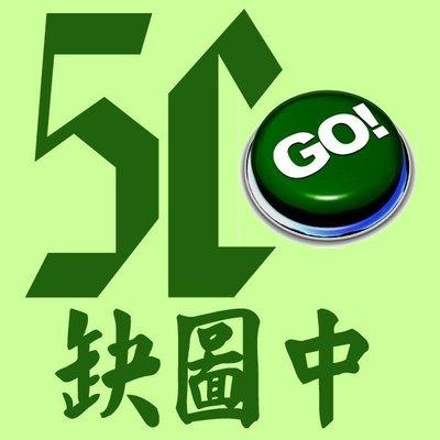 5Cgo【權宇】ASUS R9 280 3G DDR5華碩 R9280-DC2T-3GD5 顯示卡 福利品含稅會員扣5%