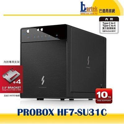 【巴德商務網】*含稅* Probox  HF7-SU31C USB 3.1 Gen-II 3.5/2.5吋 四層外接盒