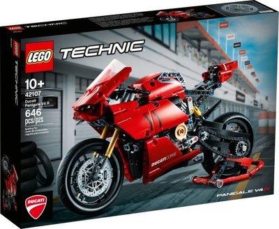 缺貨 樂高 LEGO 科技機械系列 42107 杜卡迪 PANIGALE V4R 646pcs 台樂公司貨 全新