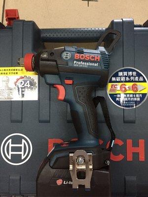工具醫院 BOSCH 博世 GDX18V-EC 無刷衝擊 起子套筒兩用機 配4.0Ah單鋰電 GDX 18 V-EC
