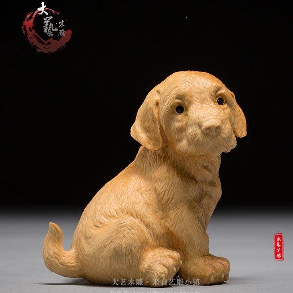 5Cgo【茗道】含稅會員有優惠 533100882639 黃楊木雕創意實木動物金毛犬車載客廳泡茶擺件雕刻工藝品可愛生肖狗
