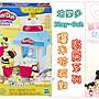 麗嬰兒童玩具館~培樂多Play- Doh創意DIY黏土...