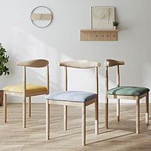 北歐餐椅家用臥室鐵藝牛角椅子簡約現代餐廳餐桌簡易書桌凳子靠背 四季換衣閣 可開發票 免運