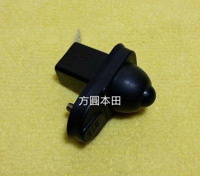 本田 K6 K7 K8 K9 VP5 DOMANI 車門燈 室內燈 開關 全新品 另有售 CRV 1代 K10