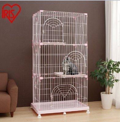 【優上精品】寵物貓籠 愛麗絲雙層三層大號豪華貓別墅貓咪籠狗籠鳥籠(Z-P3265)