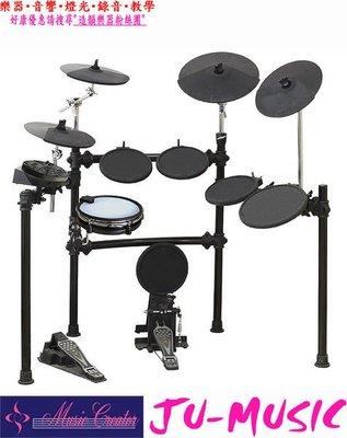 造韻樂器音響- JU-MUSIC - 全新 MEDELI DD508DX DD-508DX 電子鼓 另有 XM Roland Alesis YAMAHA