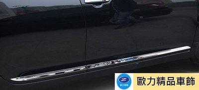 ~歐力車飾~豐田 TOYOTA 12-18年 7代 7.5代 CAMRY 車身飾條 車門飾條 車身防撞條 門邊飾條