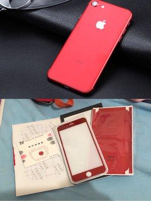 全新 Iphone6 plus 5.5吋 電話紅色螢幕前後貼+指紋貼 /1套 3件裝 保護貼 手機貼紙 改色 變色 轉色