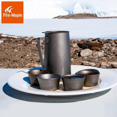 火楓 般若BoRe泡茶器 FMP-T320 鈦茶具 鈦壺 輕量化濾茶器