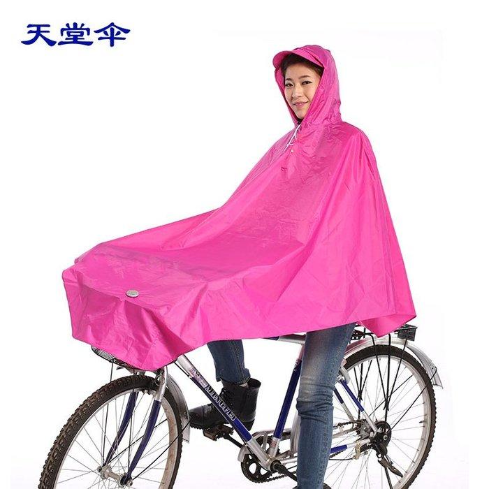 預售款-成人自行車雨衣單人雨衣加厚男女款防風防水學生單車雨披#雨天必備#雨具雨披#雨傘雨鞋