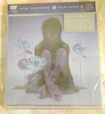 【生活。娛樂】日版 中島美嘉 限量 FILM LOTUS III DVD [已絕版] NAKASHIMA MIKA