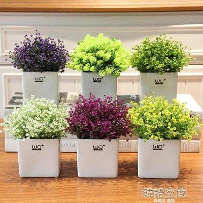 wo 模擬花菠蘿草喇叭花藝套裝 家居飾品擺件盆景 茶幾假花小盆栽
