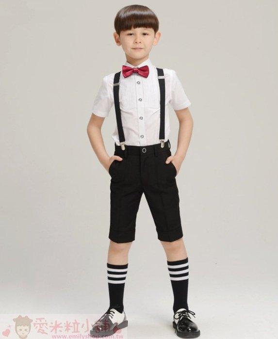 韓版修身短袖西裝四件組 校園風 ☆愛米粒☆ K08 男生款 偏瘦適穿 45KG內 100-170碼