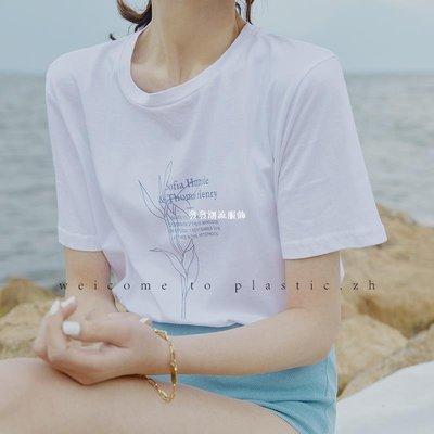 發發潮流服飾張塑料短袖女2019夏季新款文藝范白色寬松字母印花百搭T恤