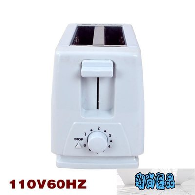 麵包機 110V/220伏定制多士爐面包機2片不銹鋼烤面包機【潮尚優品】