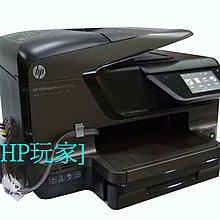 [HP玩家] 連續供墨.改裝.維修 officeJet Pro 6950 6960 6970 墨匣905 902 903