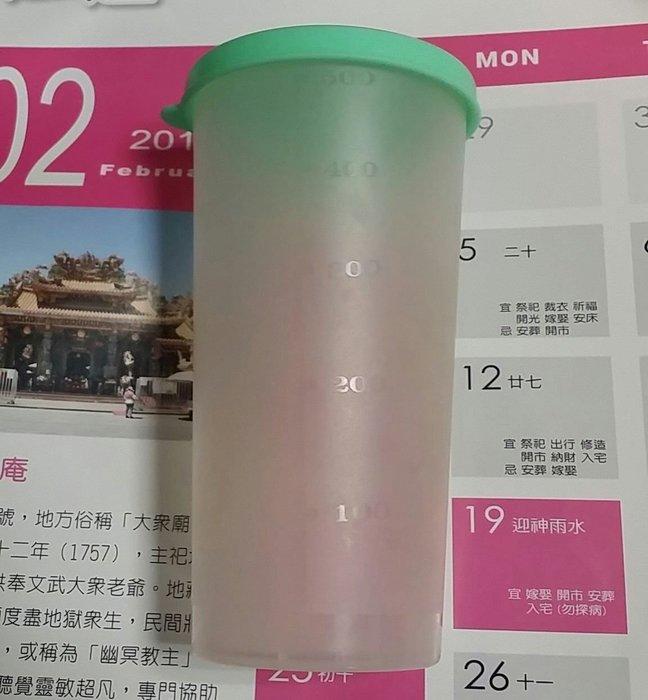全新PP塑膠水杯,環保杯,有密封蓋可當儲存罐,利用功能多,50個以上免運費再送5個。