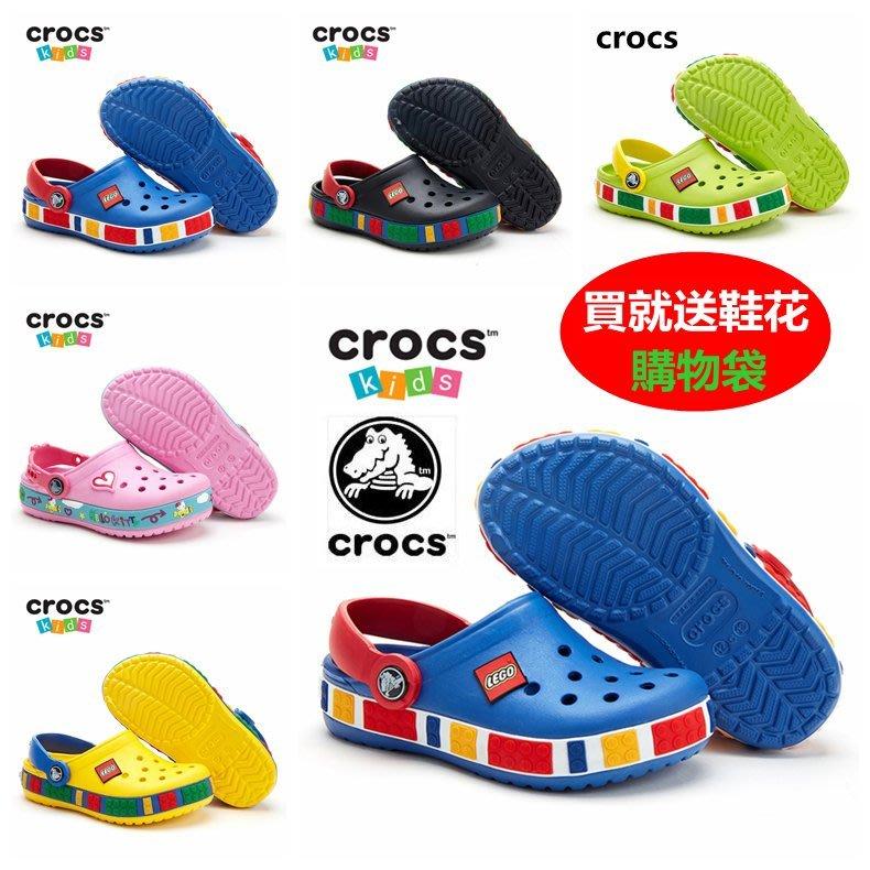 【兩雙同款95折免運】特價 Crocs兒童鞋沙灘洞洞鞋卡洛馳小米奇樂高LOGO男童女童涼鞋