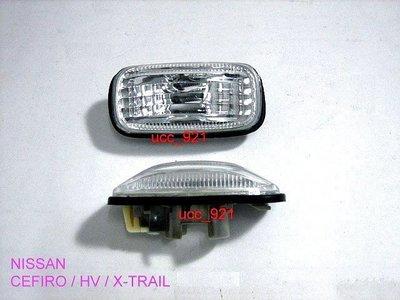 ~UCC車趴~NISSAN 日產 CEFIRO A32  X~TRAIL  SENTRA HV 晶鑽側燈