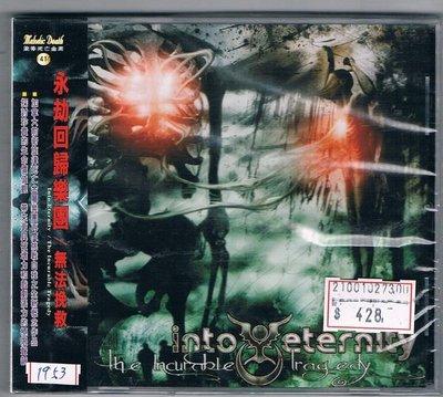 [鑫隆音樂]西洋CD-永劫回歸樂團 Into Eternity:無法挽救 (CM9978082)全新/免競標