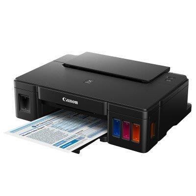 ☆《含稅》Canon PIXMA G1000 / G-1000 / G 1000 原廠連續大供墨印表機03