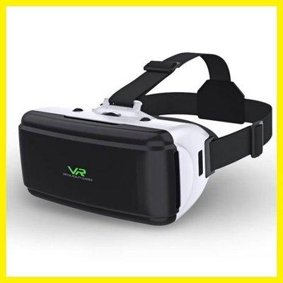 【蘑菇小隊】新年鉅惠VR眼鏡3D虛擬現實蘋果一體機rv眼睛4d手機專用ar頭戴式游戲頭盔-MG10621