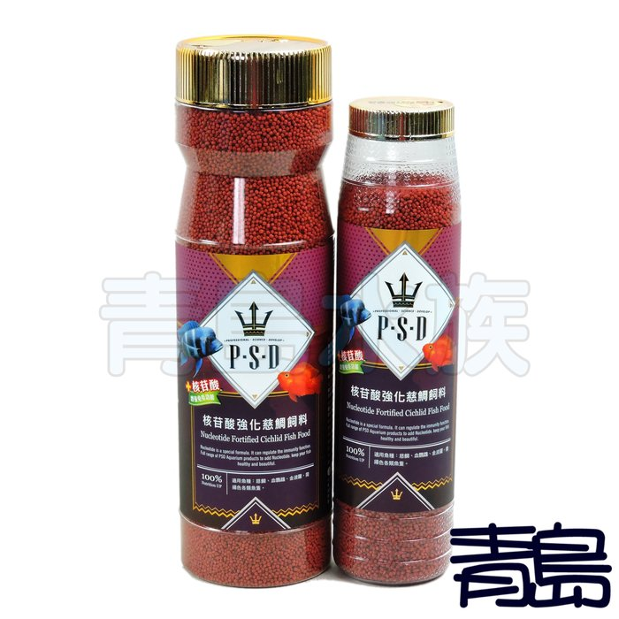 V。。。青島水族。。。台灣福壽P.S.D海神---核苷酸強化慈鯛飼料 增豔 揚色 成長 金魚==小粒520g