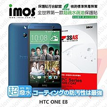 【愛瘋潮】急件勿下 HTC ONE E8 iMOS 3SAS 防潑水 防指紋 疏油疏水 螢幕保護貼