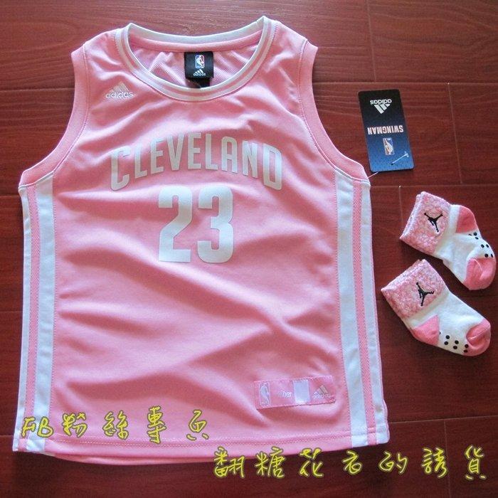 NBA粉色球衣 Kobe Curry Wade Rose James 美國官網正品adidas兒童球衣親子裝全家福青年版