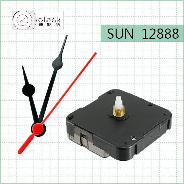 【鐘點站】太陽SUN 12888-D7+T075050 指針+時鐘機芯(螺紋高7mm) 跳秒機芯 附電池
