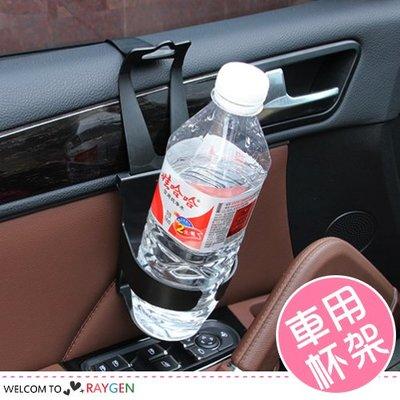 HH婦幼館 多功能車用水杯架 飲料架 置物架【3B065M761】